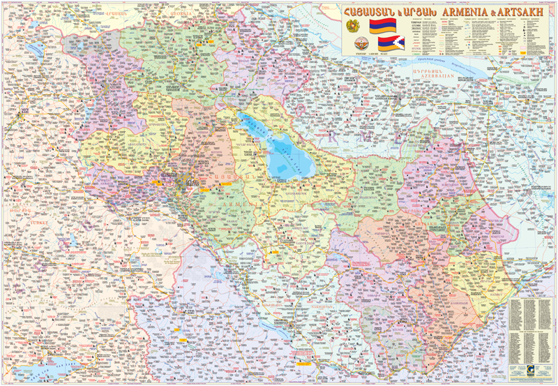 COLLAGE LTD Map of Armenia and Artsakh