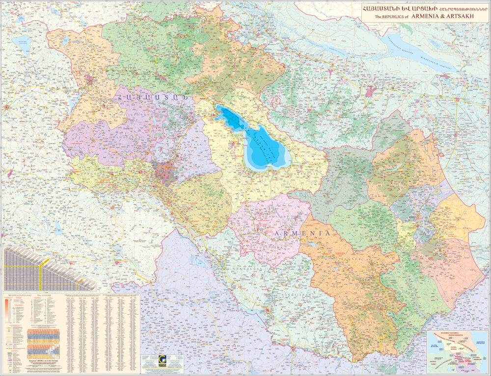 COLLAGE LTD | Map of Armenia and Artsakh (big)